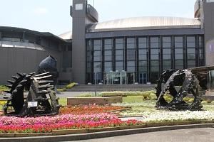 市民ミュージアムの写真